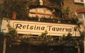 83 Regent's Park Rd 1983